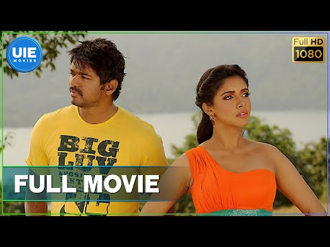 Thumbnail: Kaavalan Tamil Full Movie