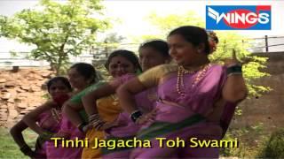 Sai Palki Bhajane | Non Stop Sai Tujhyavar Bharavsa Aahe | Shirdi Sai Baba Marathi Devotional Songs