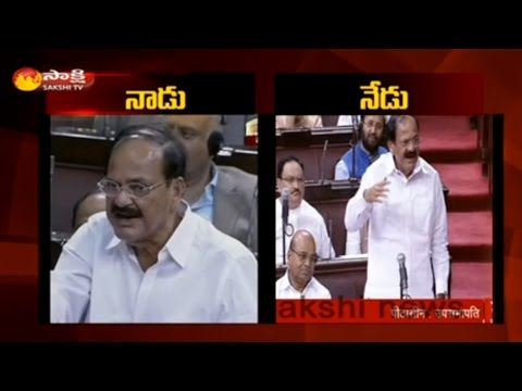 Venkaiah Naidu's Double Standards on Special Status to Andhra Pradesh - Watch Exclusive