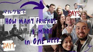 検証!マルタ留学1週間で友達何人できるかな?/ How many friends I could make in one week while studying in Malta!