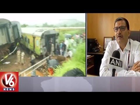 Nagpur-Mumbai Duronto Express Derails Near Thane In Maharashtra | 20 Passengers Injured | V6 News