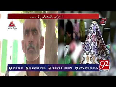 Andher Nagri - 09 September 2017 - 92 News HD Plus - Top Rated Talk Shows