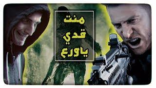 Resident Evil 7 | إضافة Not A Hero #ملزلز