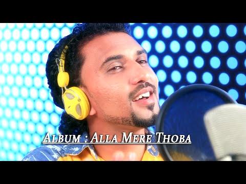 New Release Song    Naariyathu Swalath   Alla Mere Thoba   Kannur Muhammed Ali ( Mammali Kambil)