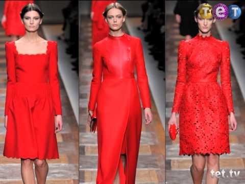 Библия стиля. Красное платье
