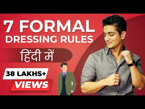 7 Rules For SMART Office Dressing   Formal clothing for Men in Hindi   BeerBiceps Hindi Fashion