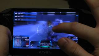 Assault Gunners [JPN DEMO] Quick Play HD