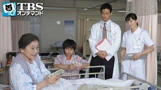 紗綾(緒川たまき)の調べにより、航平(竹野内豊)が医療ミスによって死なせ...