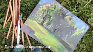 Пленэр в Москве со студией artkash-school