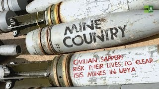 Mine Country: Libyan sappers risk their lives to clear ISIS mines (Trailer) Premiere  25 June
