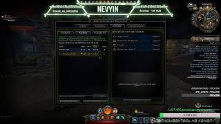 Neverwinter, а вы готовы к пвп модулю?)