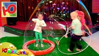 Мыльные пузыри большие и средние Макс и Диана экспериминтируют. Видео для детей