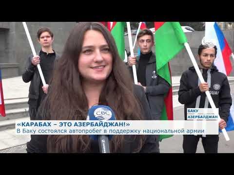 Русская община Азербайджана: