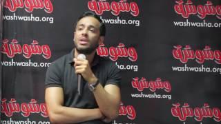 بالفيديو.. رامي جمال يتحدث عن كليبه الجديد وكواليس تصويره في إسبانيا