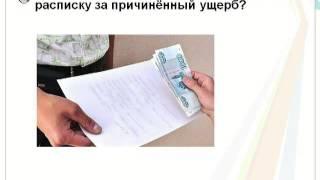 видео Как составляется расписка в получении денег за аренду квартиры