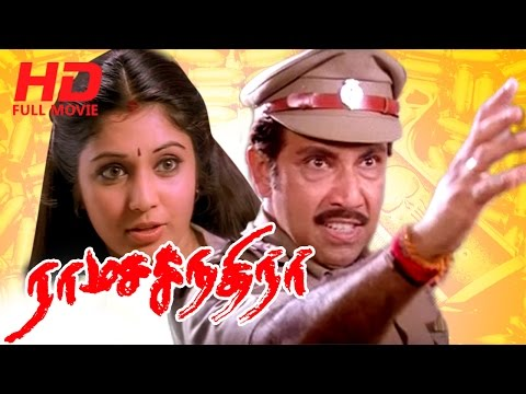Tamil Full Movie | Ramachandra | Action Movie | Ft. Sathyaraj, Vijayalakshmi, Ashish Vidyarthi