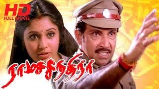 Tamil Full Movie | Ramachandra | Action Movie | Ft. Sathyaraj, Vijayalakshmi, Ashish Vidyarthi