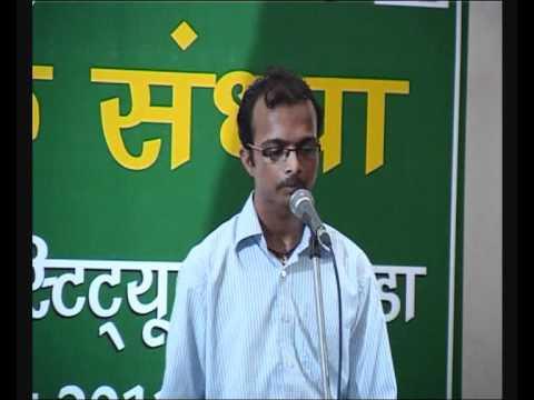 Chanda re chanda re kabhi to zameen par aa......[by Alok Kumar , GAIL]