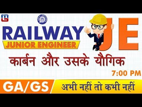 कार्बन और उसके यौगिक | Railway JE 2019 | GA/GS | 7:00 PM