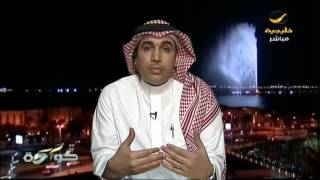 بيان نادي الشباب عن مماطلة الحارس محمد العويس