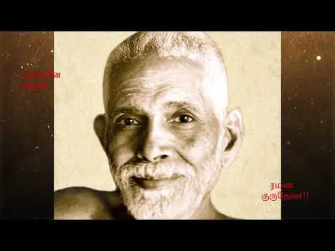 Sriram Parthasarathy-Bhagavaney Arul-Sadhu Om
