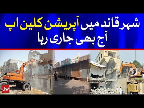 Clean-up Operation in Karachi - Breaking News