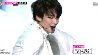 SHINee - Every Body, 샤이니 - 에브리바디 Music Core 20131019