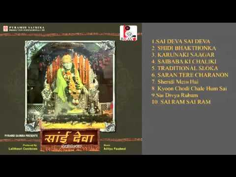 Sai Deva Hindi Sai Baba Devotional Song Juke Box