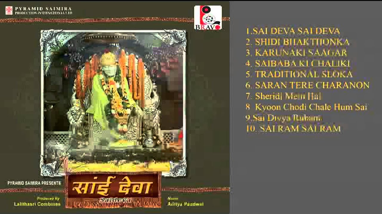 Sai Deva Hindi Sai Baba Devotional Song Juke Box - YouTube
