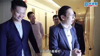 民建聯鄭泳舜、柯創盛帶你參觀長者屋(2019/4/23)