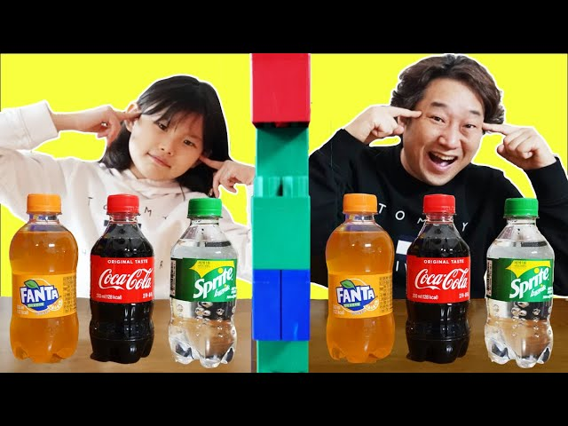 라임 vs 라임파파 텔레파시 먹방 챌린지 Twin Telepathy Challenge 3 Colors of Food! LimeTube