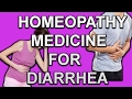 Diarrhoea || Loose Motion || Homeopathy || Hindi || How To Stop Frequent Motion||