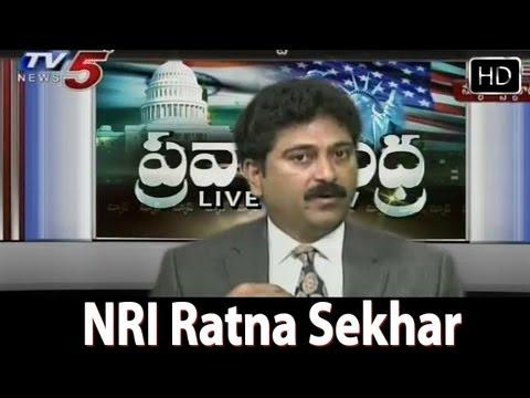 NRI Industrialist Ratna Sekhar Mulpuri In Pravasandhra  - TV5