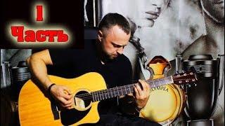 Ария, Кипелов, Король и шут (концерты 1 часть)
