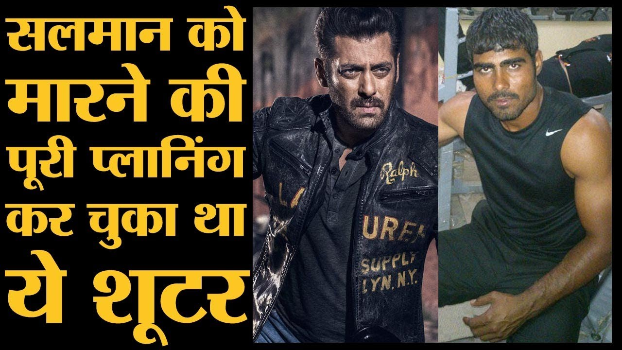 Salman Khan को मारने आए gangster Sampat Nehra की पूरी कहानी | The Lallantop