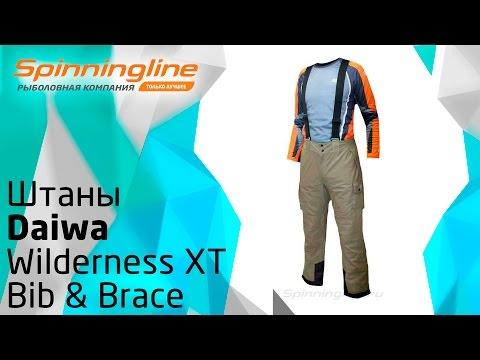 Штаны Daiwa Wilderness XT Bib & Brace