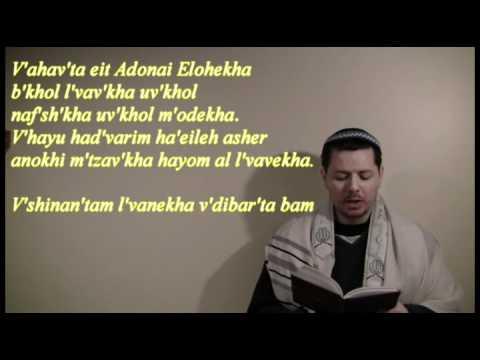 The Shema Prayer Hebrew Poster (