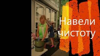 Видео Пилипенко А.В. МБОУ СОШ №14 г. Химки Московская область