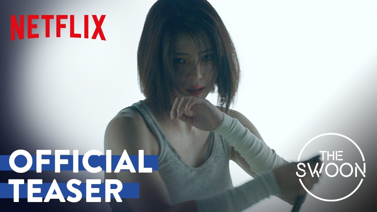 Download My Name   Official Teaser   Netflix [ENG SUB]