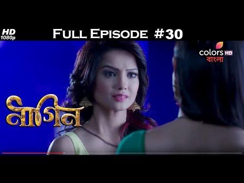 Naagin (Bengali) - 19th November 2016 - নাগিন - Full Episode