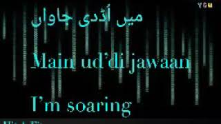 Baal kada lyrics coke studio season 11