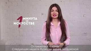 Климт  - выпуск №7