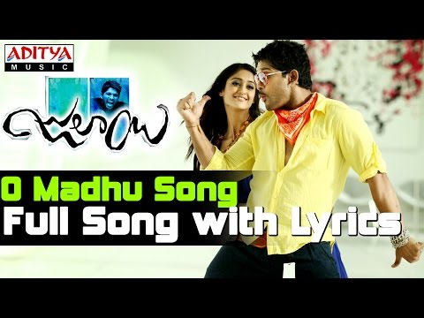O Madhu Full Songs With Lyrics - Julayi Movie Songs - Allu Arjun, Ileana