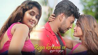 Raja Ko Rani Se Pyar Ho Gaya | Akele Hum Akele Tum | Manojit & Misti |  Cute  Love Story | LoveSHEET