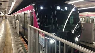 【MH有り】臨時特急 Mt.TAKAO号  京王5000系