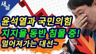 [본] 김부선과 욕설파일 팩트체크 완결판 / 정치자영업…