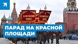 Парад 7 ноября 2018 года на Красной площади: марш в честь годовщины парада 1941 года