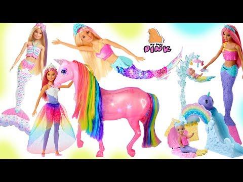 Лучше быть РУСАЛКОЙ ИЛИ ПРИНЦЕССОЙ? Волшебный Единорог #Barbie MERMAID VS PRINCESS + MAGICAL UNICORN