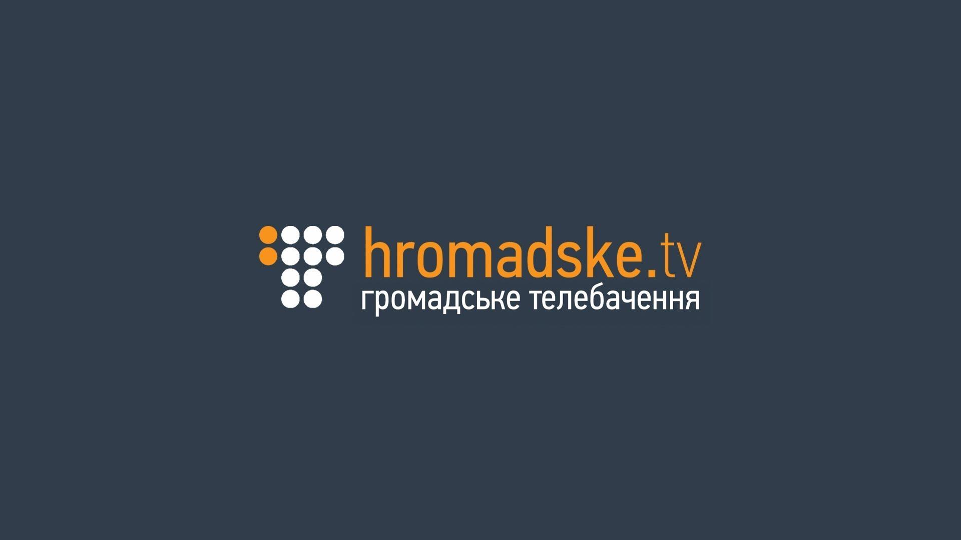 Hromadske tv - UkrStream tv