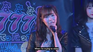 HKT48 そばにいるね | Soba ni Iru ne  | I'm By Your Side Eng Sub